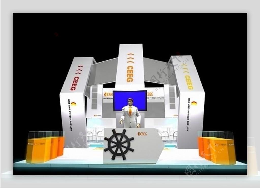 CEEG展台展示设计模型