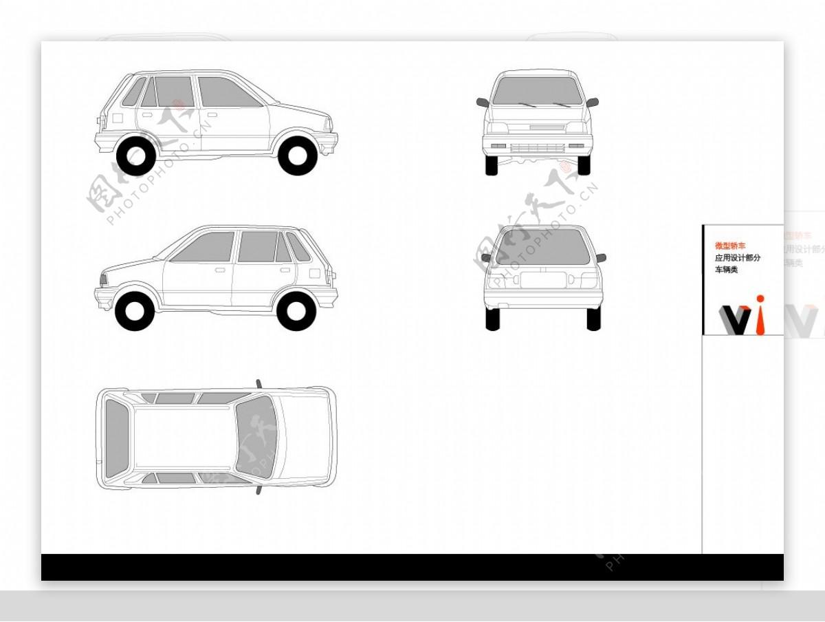 车辆微型轿车ok.ai图片