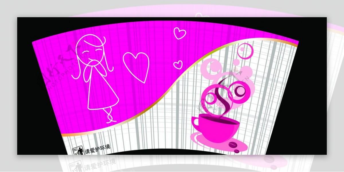 纸杯设计01图片