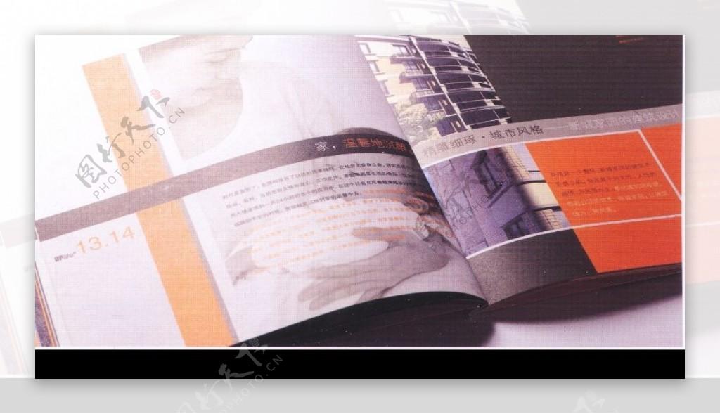 中国书籍装帧设计0218
