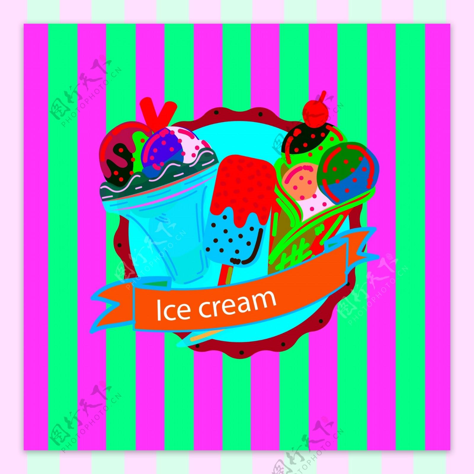 条纹冰淇淋背景