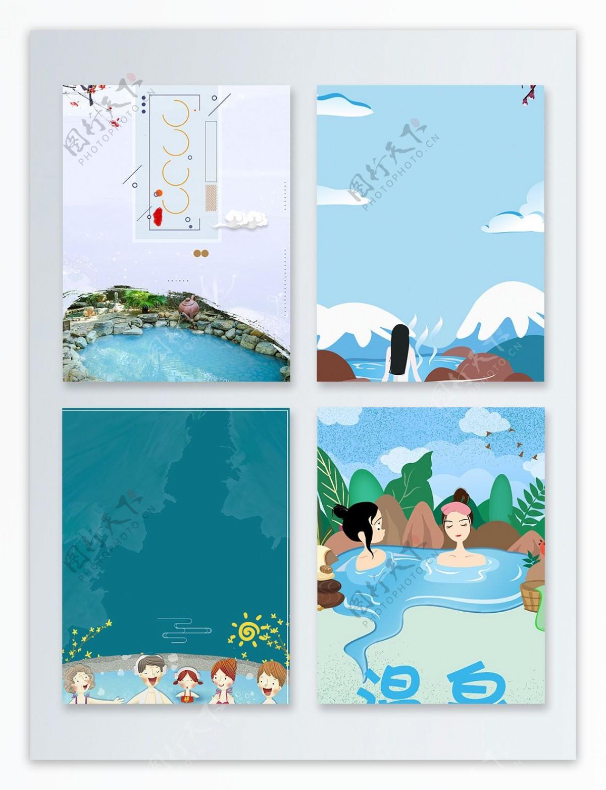 卡通冰山泡温泉的女孩广告背景