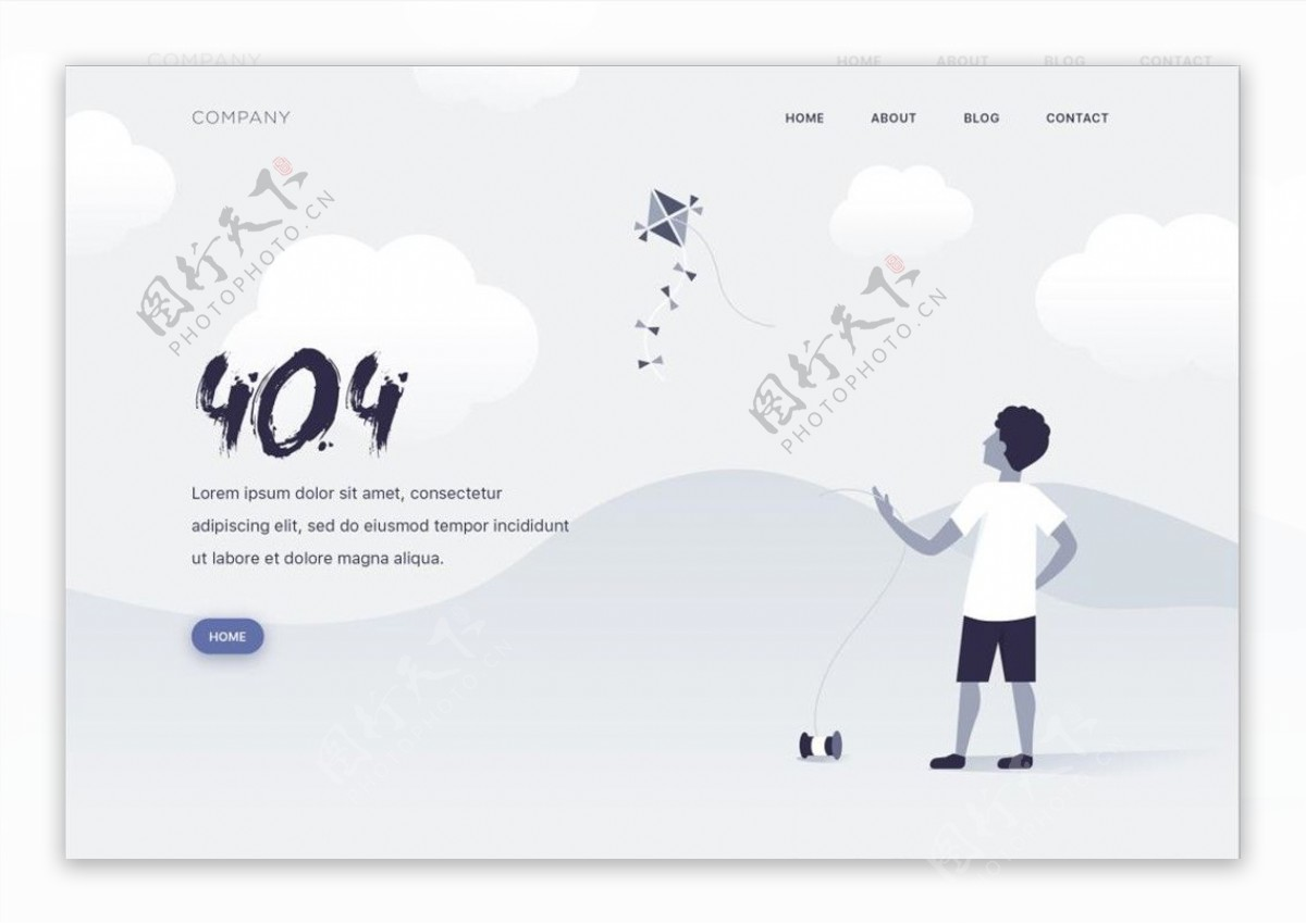 404简约创意报错页面